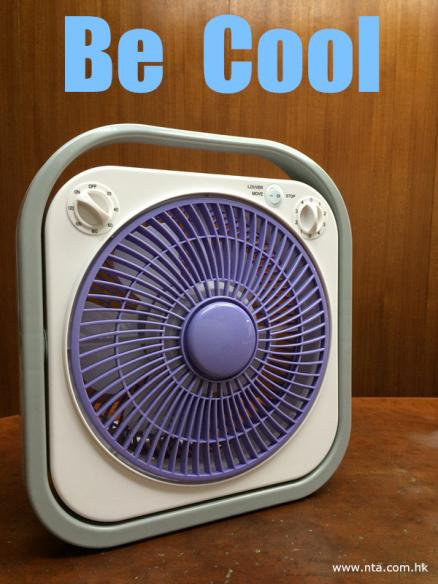 DF-323 Portable Desk Fan - Be Cool